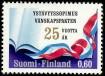 1973_-_yya25_anniversary_stamp